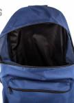 Изображение Рюкзак синий текстильный Back Court