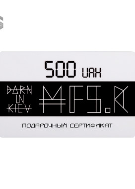 Изображение Подарочный сертификат 500грн