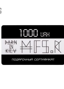Изображение Подарочный сертификат 1000грн