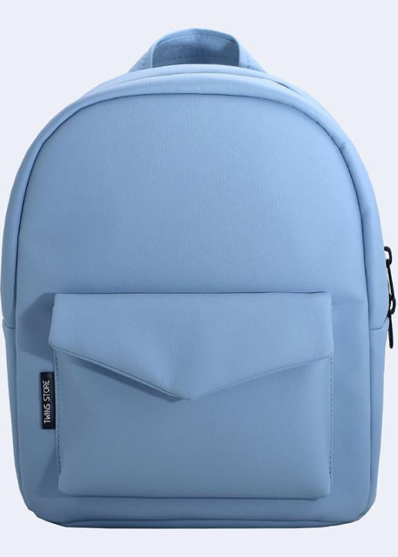 Изображение Рюкзак женский с накладным карманом голубой Twins Store