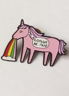 Изображение Значок розовый Единорог Больше не пью Unicorn Valley