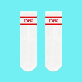 Изображение Носки длинные белые Горю Sox