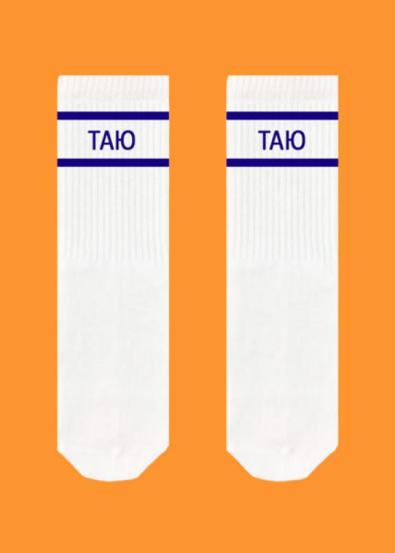 Изображение Носки длинные белые Таю SOX