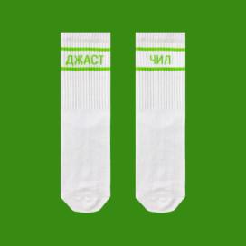 Изображение Носки мужские длинные белые Джаст Чил SOX
