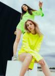 Изображение Костюм женский желтый неоновый