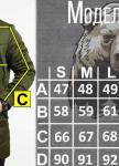 Изображение Зимняя куртка парка мужская хаки водоотталкивающая Гризли