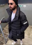 Изображение Куртка матовая с боковой молнией All ends Mfstore